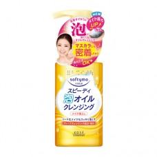 KOSÉ Awa Oil Cleansing, Softymo Speedy - экспресс-средство для снятия стойкого макияжа