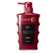 SCALP-D (Oily hairskin type) — шампунь для жирной кожи