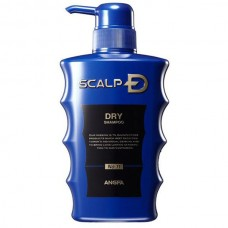 SCALP-D (Dry hairskin type) — шампунь для сухой кожи головы