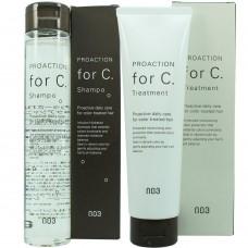 NUMBER THREE Proaction for C Shampoo - шампунь для окрашенных волос, 170 мл.