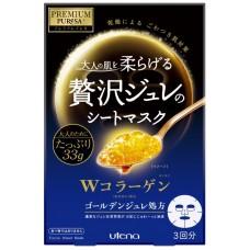 UTENA PREMIUM PUReSA W collagen excellent facial sheet mask - увлажняющая коллагеновая маска