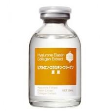 Bb Hyalurone Elastin Collagen Extract — антивозрастной коктейль, 30 мл
