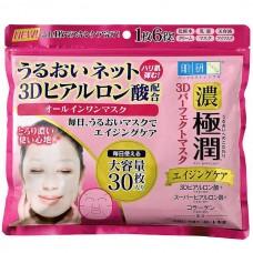 HADA LABO 3D Perfect Mask — маски с увлажняющей пропиткой