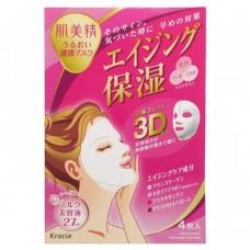 KRACIE Hadabisei 3D - увлажняющие пропитанные маски 3D против первых признаков возраста