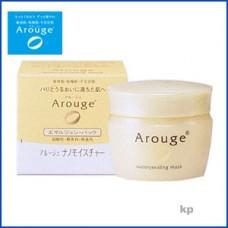 AROUGE Watery Sealing Mask – интенсивно увлажняющая маска для сухой кожи
