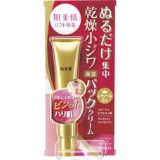 KRACIE Hadabisei Wrinkle Pack Cream — крем вокруг глаз и губ против мелких морщин