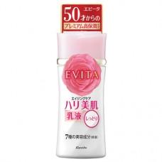 KANEBO Evita Deep Moisture Milk — глубоко увлажняющая эмульсия  для лица