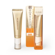 SHISEIDO Elixir Superieur Day Care Revolution II SPF 30 — дневная эмульсия