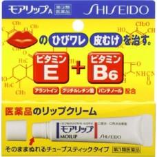 SHISEIDO Moilip — бальзам для губ