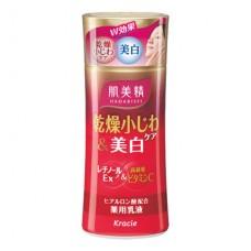 KRACIE Hadabisei Brightening Facial Emulsion —  эмульсия - молочко против мелких морщин