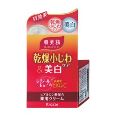 KRACIE Hadabisei Brightening Facial Cream – увлажняющий крем против мелких морщин