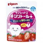 Pigeon Tablet U - детские леденцы для укрепления зубов, 18 мес+