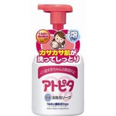 Atopita step 1 baby soap - детское жидкое мыло-пенка для склонной к аллергии и раздражениям кожи, 0+, 350 мл.