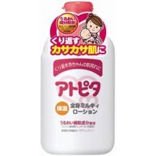 Atopita step 3 baby lotion -  детский лосьон-молочко  для склонной к аллергии и раздражениям кожи, 0+, 120 мл.