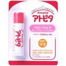 Atopita step 3 baby lip cream -  детский помада  для склонной к аллергии и раздражениям кожи, 0+, 5 гр.