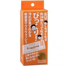 Propolinse — эликсир для зубов, мини упаковка, 60 мл.