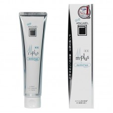 APAGARD M Plus Standard type — лечебно-профилактическая отбеливающая зубная паста,  125 гр.