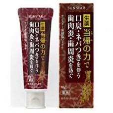 SUNSTAR Shio Hamigaki — лечебно-профилактическая солевая зубная паста, 85 гр.