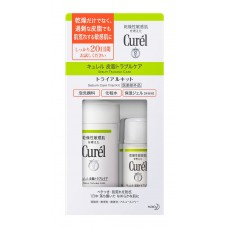 KAO Curel Trouble Care — мини-набор серии для проблемной жирной кожи