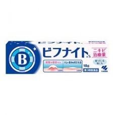 KOBAYASHI Bifunite S — ночное лечебное средство от прыщей