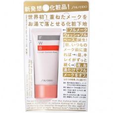 SHISEIDO Fullmake Washable Base — первая база под макияж, смываемая водой
