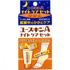 YUSKIN A Night Care Set Kakato — ночной уход за пятками