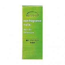 SHISEIDO Selensure deodorant roll-on - роликовый дезодорант без запаха, 30 мл.