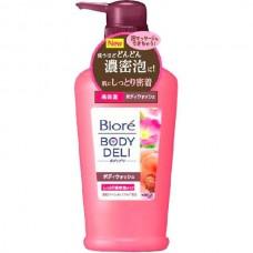 KAO Biore body deli — смягчающий гель для душа, для сухой кожи, 400 мл.