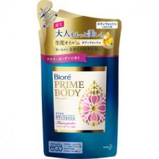 KAO Biore Prime Body Flower Garden — гель для душа, refill 400 мл.