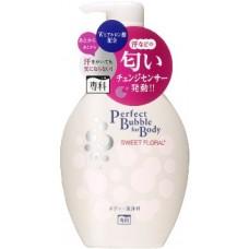 SHISEIDO Perfect Bubble for Body — дезодорирующий гель для душа, 500 мл.
