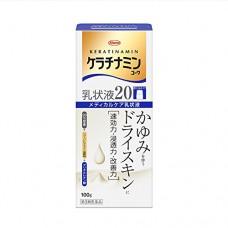 KOWA Keratinamin — молочко для сухой кожи, 100 гр.