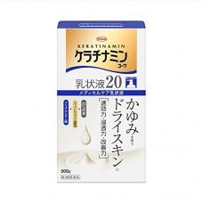 KOWA Keratinamin — молочко для сухой кожи, 200 гр.