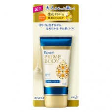KAO Biore Prime Body Oil in UV Body Milk — молочко для тела