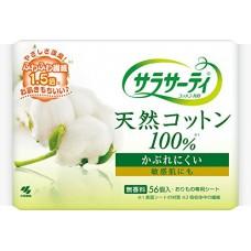Kobayashi Pure Cotton  ежедневные прокладки, 56 шт.
