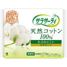 Kobayashi Pure Cotton  ежедневные прокладки, 112 шт.
